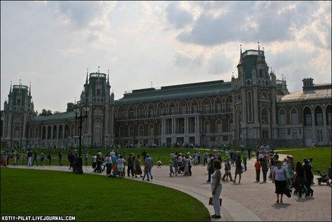 Новый старый дворец