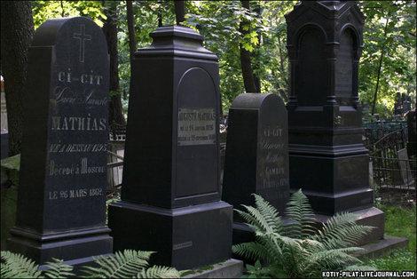 Старые могилы