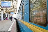 Киевский вокзал. Поезд.