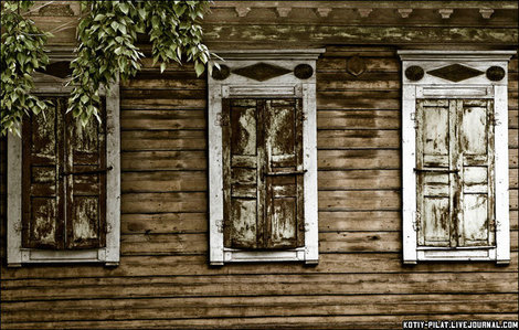 Заколоченные окна