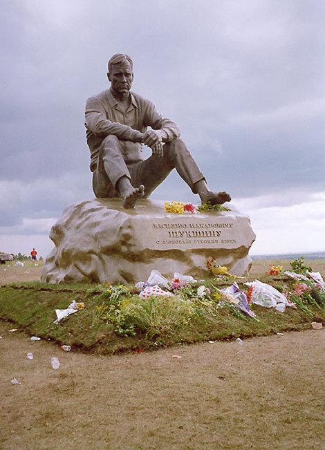 памятник В.М.Шукшину