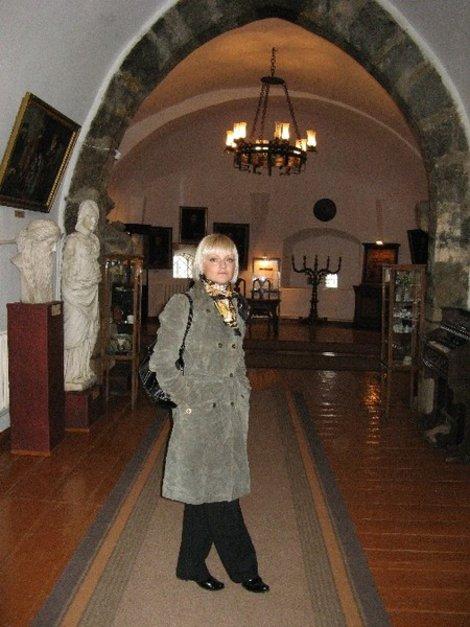 Острожский музей
