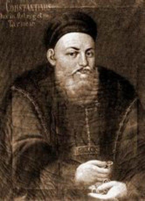 Константин-Василий Острожский