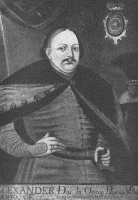 Александр Острожский