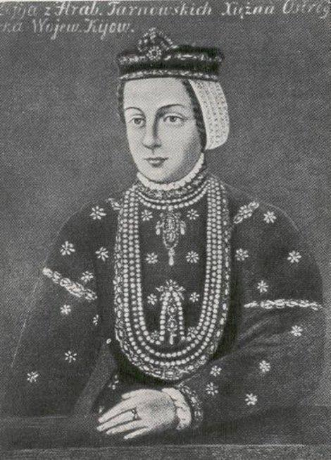 София Острожская-Любомирская