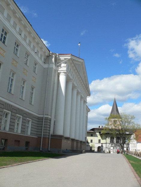 Университет в Татру.
