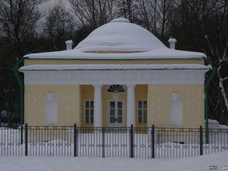 Ванный дом