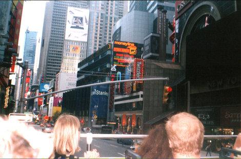 Бродвей