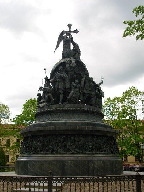 Памятник Тысячелетия России, скульптор М.О. Микешин.