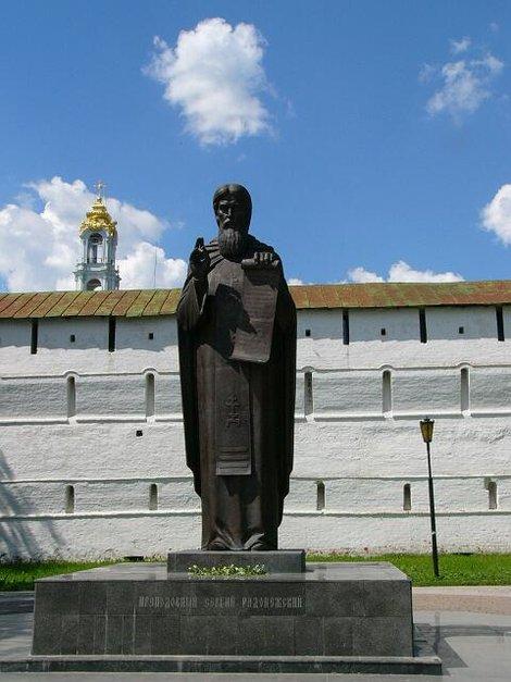 47. Троице-Сергиева Лавра. Памятник Преподобному Сергию Радонежскому