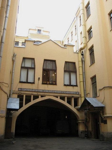 Выставочный зал Государственного центра фотографии (РОСФОТО).
