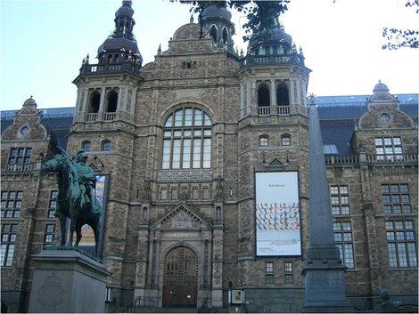 Здание Северного музея