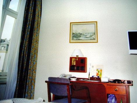Наш номер в отеле
