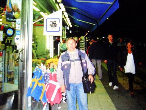 Улица Дротнингатан — стокгольмский Арбат — ночью