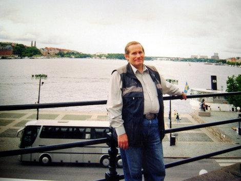 Вид на озеро Меларен