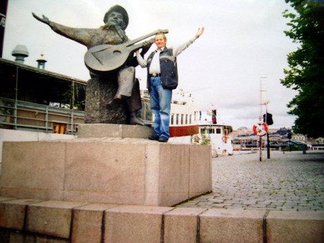 Я и Эверт Тоб — известный шведский бард