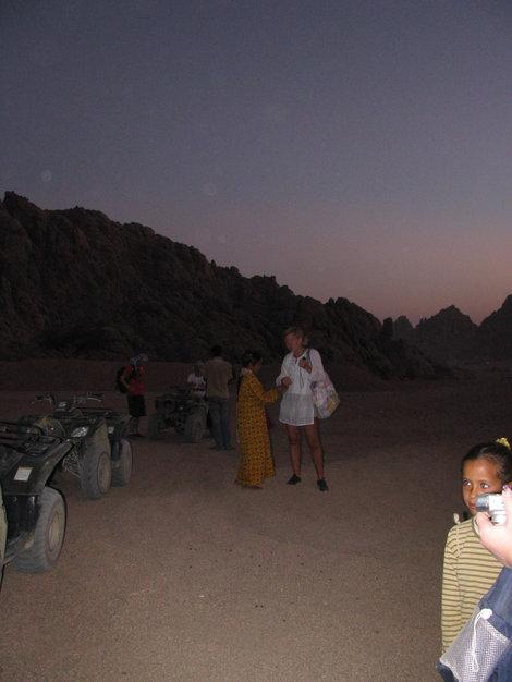 Бедуинские дети в долине ЭХО
