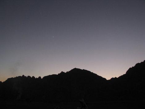 Долина ЭХО, звезда