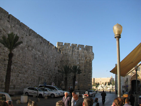 Стена имени Ирода