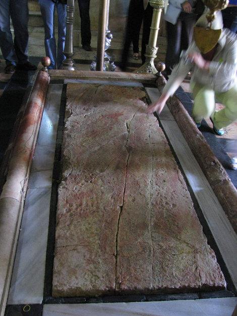 Камень, на котором омывали Иисуса