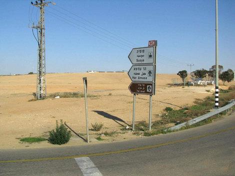 Путь к Мертвому морю: указатели
