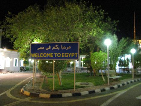 Вот он, Египет!