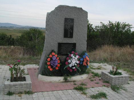 Памятник казакам, замученным фашистами