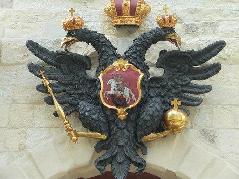 Монархическая песнь - молитва