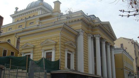 Синагога (с куполом)