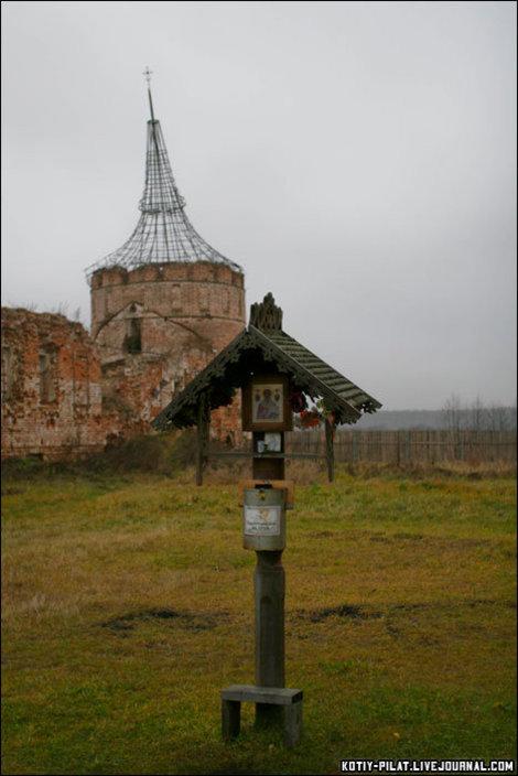 Николо-Радовицы