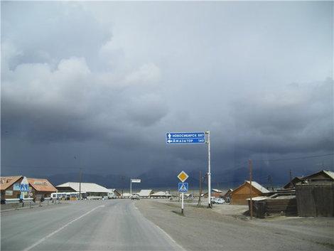 Прямо – домой, налево – Плато Укок.
