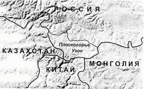 Снимок с границами 4 государств и плато Укок.
