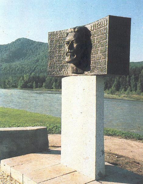 Памятник В.Я. Шишкову.