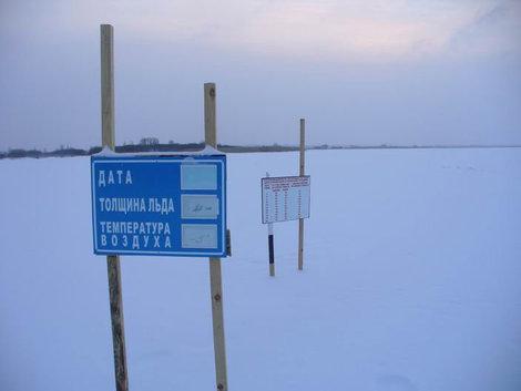 Выезд на ледовую переправу на Псковском озере.