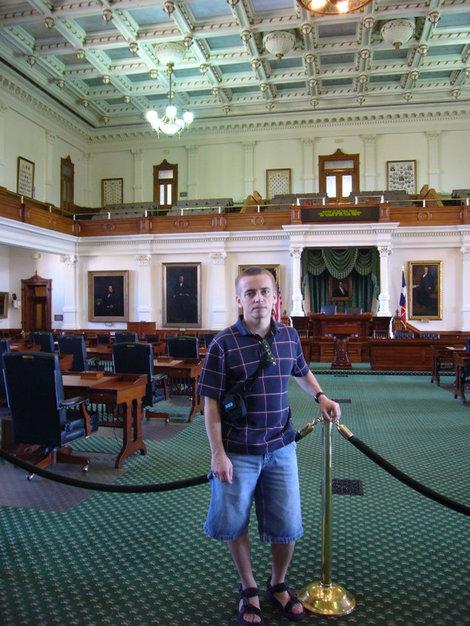 В Капитолии, зал заседаний палаты представителей.