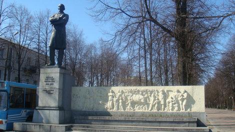 Памятник Н.А.Некрасову