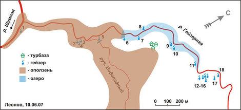 Схема долины Гейзеров
