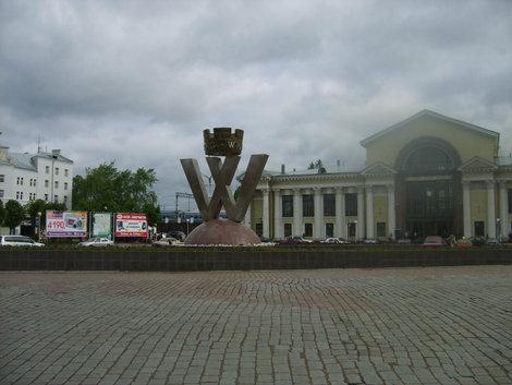 Привокзальная площадь Выборга.