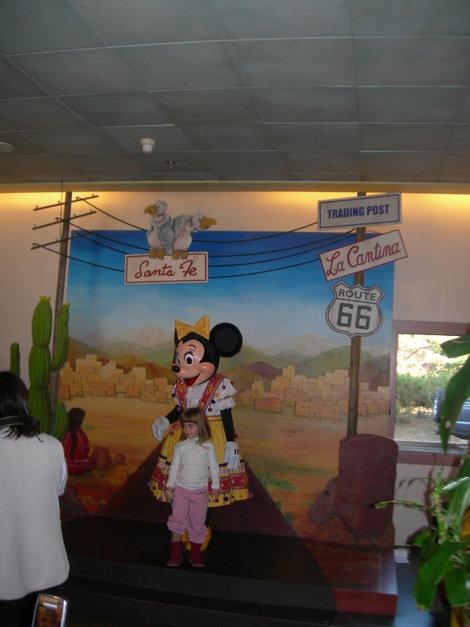 отель Santa Fe 2*