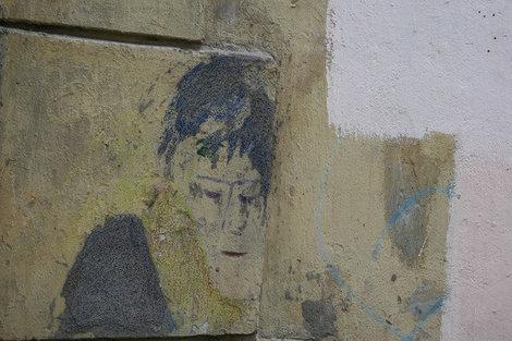ул. Репина. Рисунок на стене.