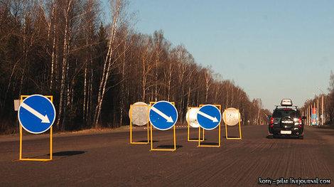 Ремонт дороги в Смоленской области