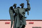 Памятник основателю Борисова — Борису Всеславичу