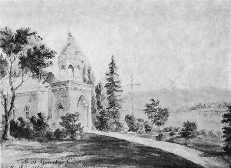 Усыпальница Ганских на рисунке Н.Орды