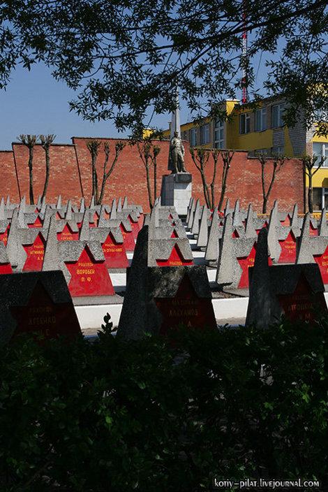 Мемориал погибшим буда-кошелевцам