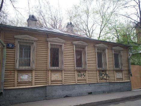 Мансуровский пер., д.9