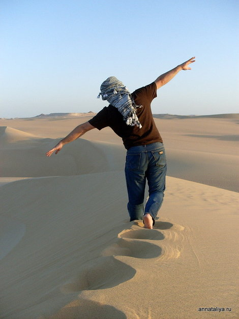 Поход по дюнам