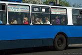 Троллейбус для вашей рекламы