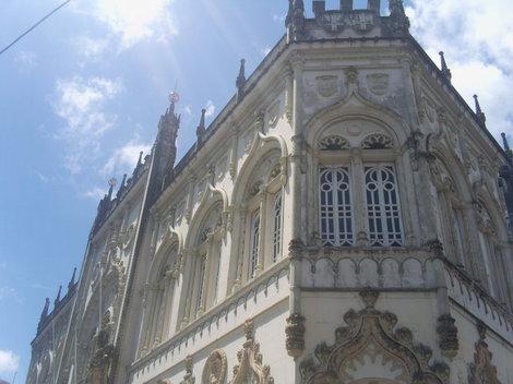 Ещё один пример архитектуры