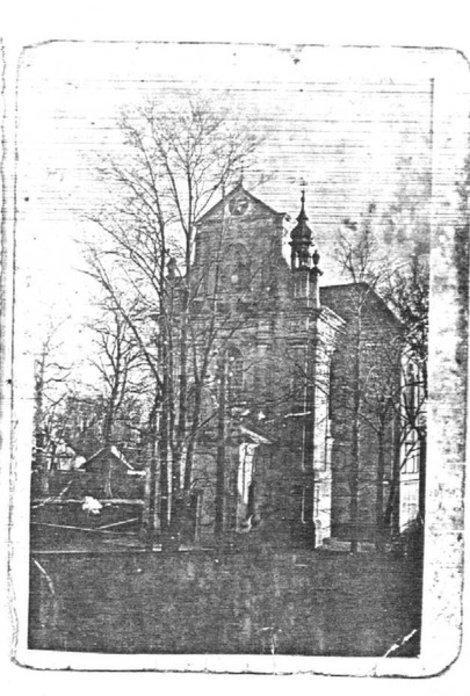 Костел Станислава на старом поьском фото