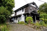 Дом в Юфуине